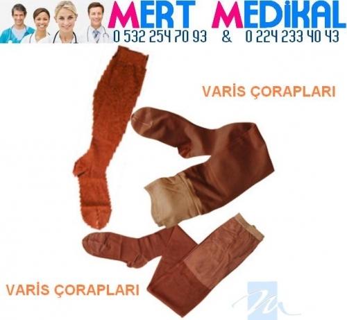 en ucuz varis çorabı, varis çorabı alabileceğim yerler, varis çorabı temin edebileceğim firmalar, uygun fiyat varis çorabı varis çorapları, varis çorabı satıcıları, bursa varis çorabı satış firmaları,