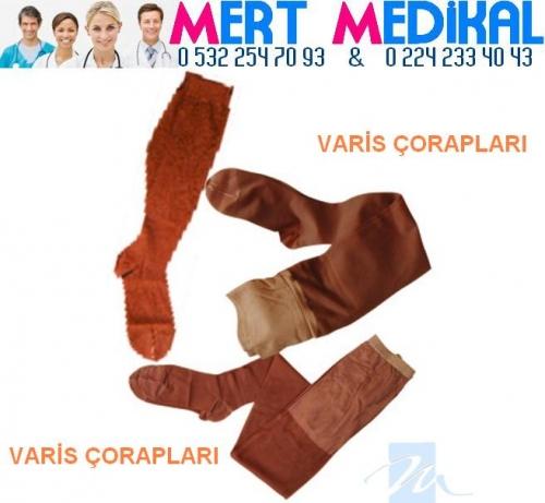 varis nasil olusur, varis corabinin faydalari, sig varis çorabı, varis corabı fiyatları, varis çorabi, varis corabı, varıs corabı, varis çorabı fiyatı, varis çorabı fiyat, varis corabi, diz üstü varis çorabı, külotlu varis çorabı, varis çorabı fiyatları, varis çorabı ankara, varis çorabı, dizaltı varis çorabı, varis çorabı ne kadar, diz altı varis çorabı, diz altı varis çorabı fiyatları, jobst varis çorabı fiyatı, külotlu varis çorabı fiyatları, en kaliteli varis çorabı, en iyi varis çorabı, jobst varis çorabı, varis çoraplari, varis corapları, varis çorapları, varis çorapları fiyatları, varis coraplari, varis çorap fiyatları, varis çorap, sağlık ürünleri, sağlık malzemeleri, toptan varis çorabı satan firmalar, toptan varis çorapları satışı, toptancı sağlık firmaları,